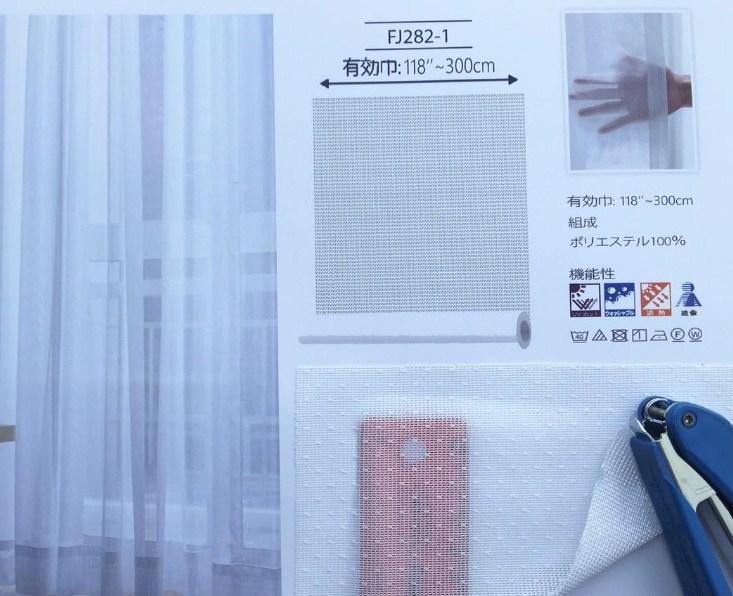 mẫu rèm cao cấp cho không gian