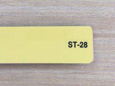 rèm nhôm màu vàng st-28