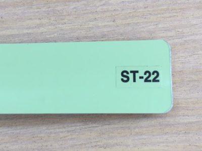 rèm nhôm màu xanh chuối st-22