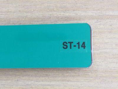 rèm nhôm màu xanh két st-14